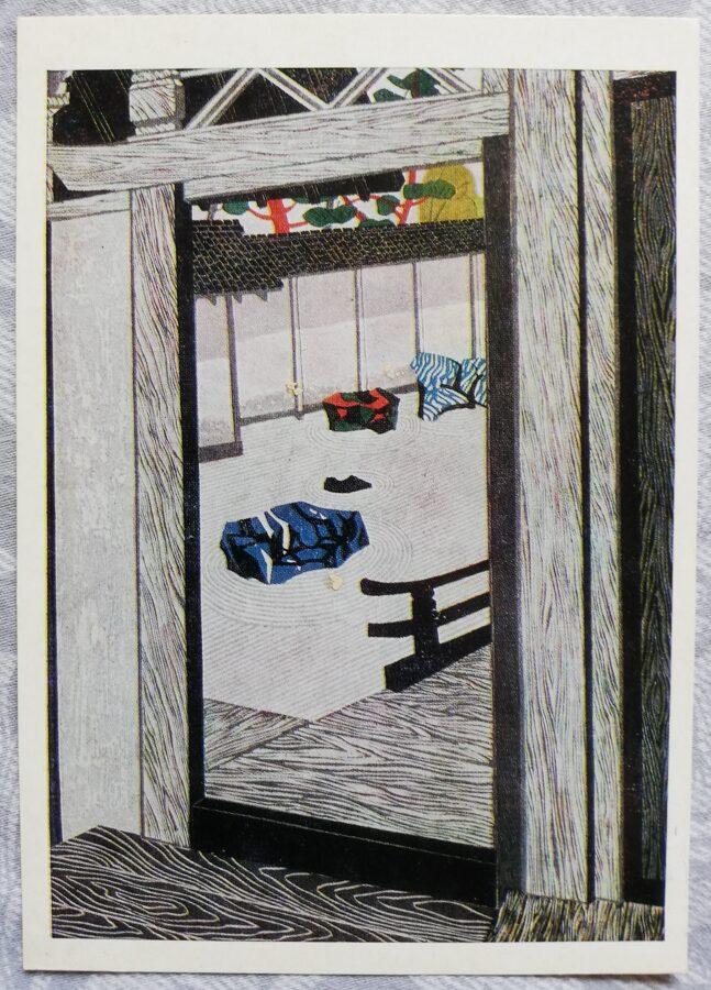"""Fumio Kitaoka 1974. gads """"Akmens dārzs; 1968"""" mākslas pastkarte 10,5x15 cm"""