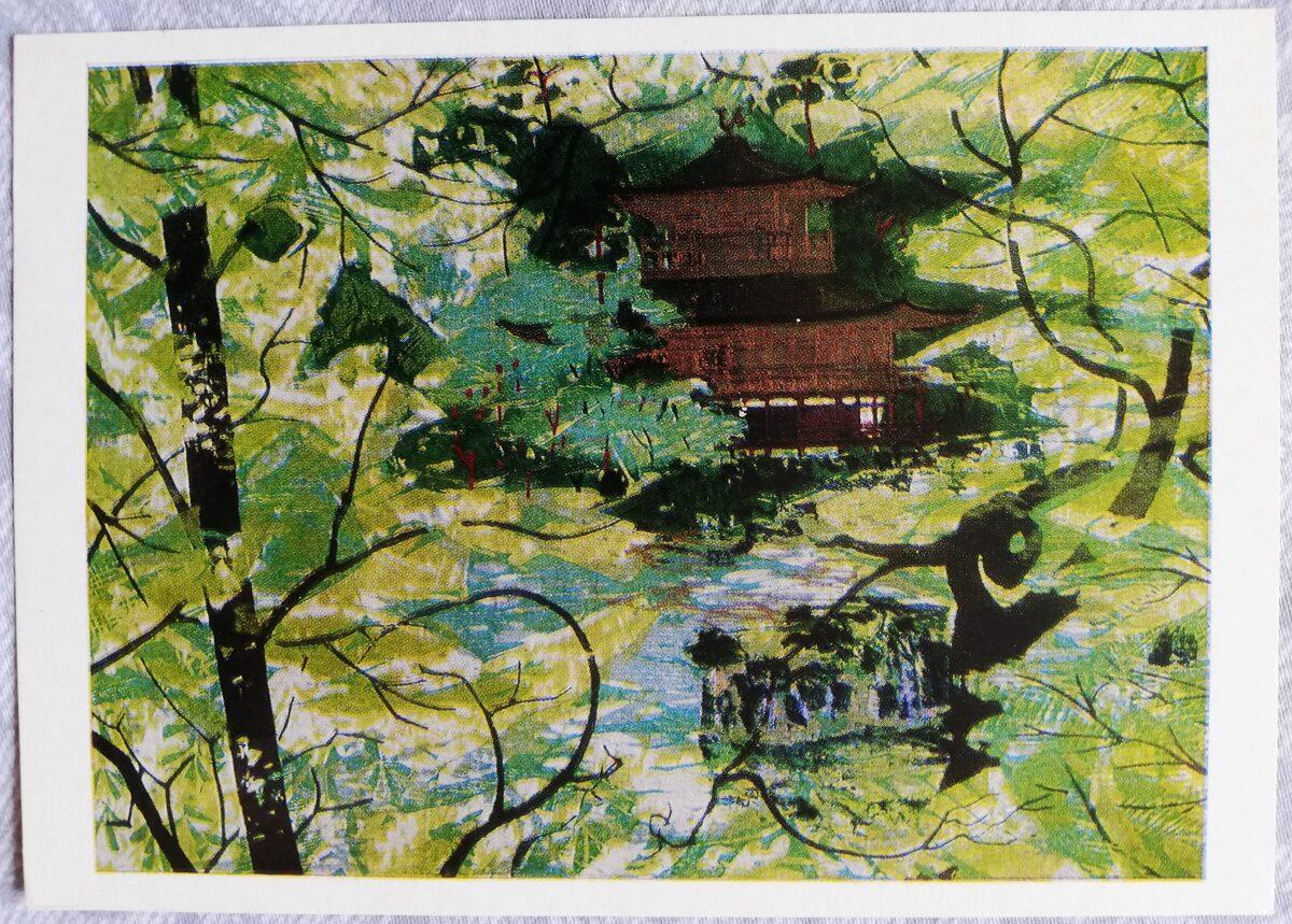 """Fumio Kitaoka 1974. gads """"Zelta paviljons; 1969"""" (Rokuon-ji) mākslas pastkarte 15x10,5 cm"""