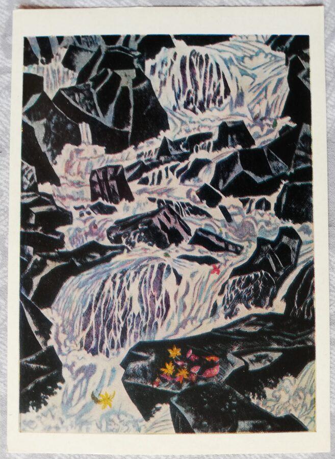"""Fumio Kitaoka 1974. gads """"Ūdenskritums; 1973"""" mākslas pastkarte 10,5x15 cm"""