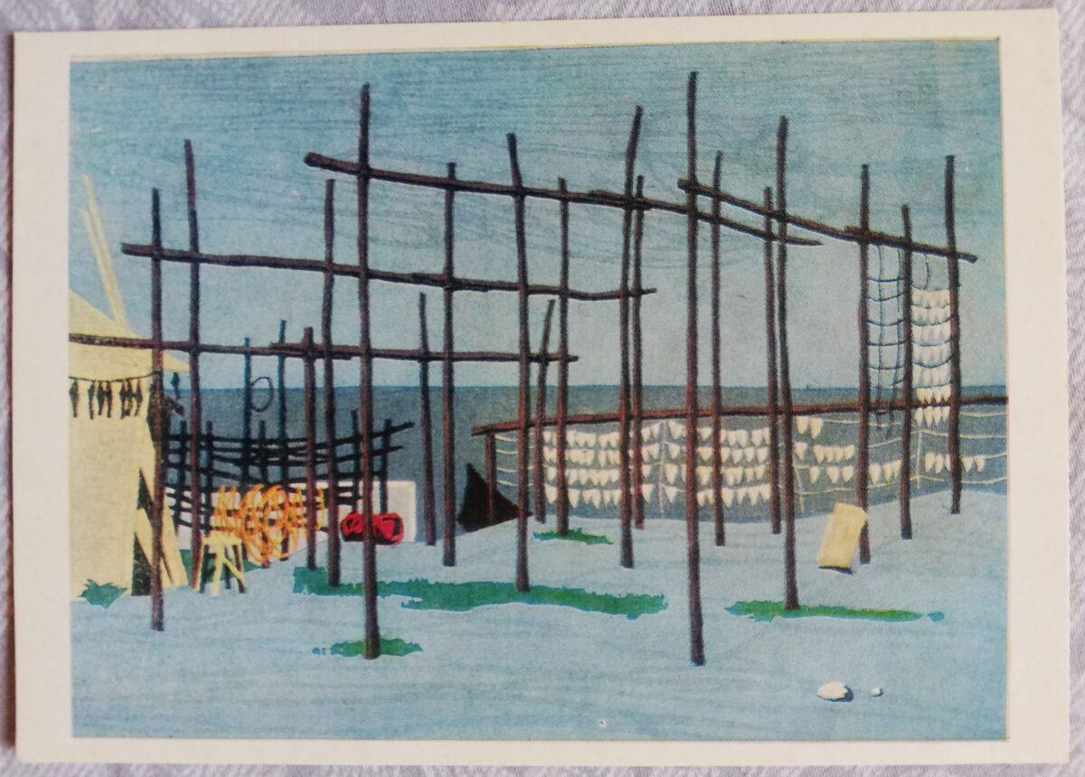 """Fumio Kitaoka 1974. gads """"Kur sēpijas žāvē; 1966"""" mākslas pastkarte 15x10,5 cm"""