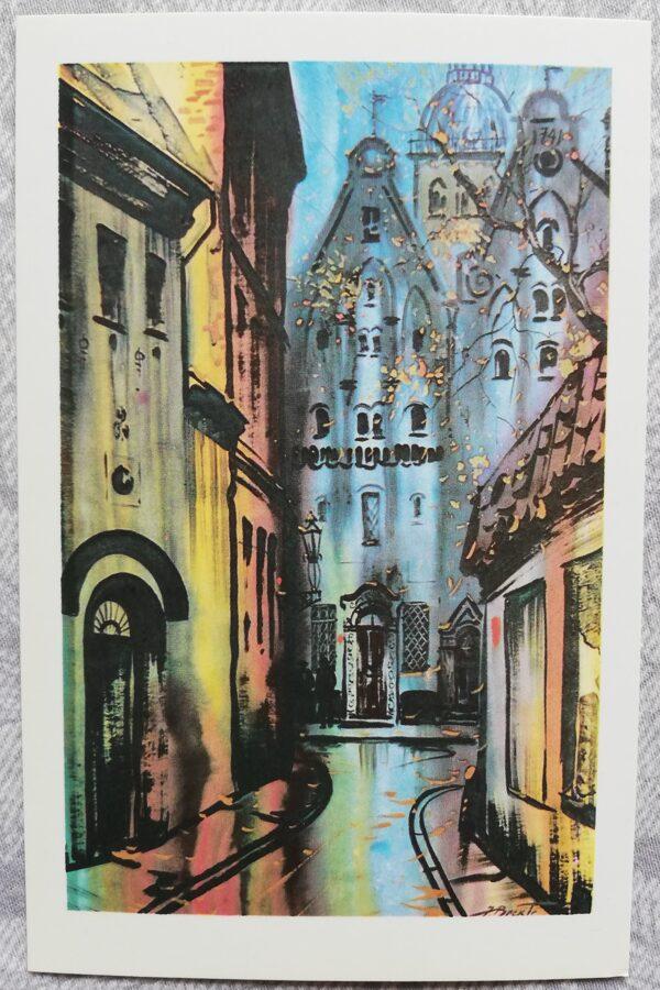 """Jānis Brekte """"Trīs brāļi"""" 1981. gada mākslas pastkarte 9x14 cm"""