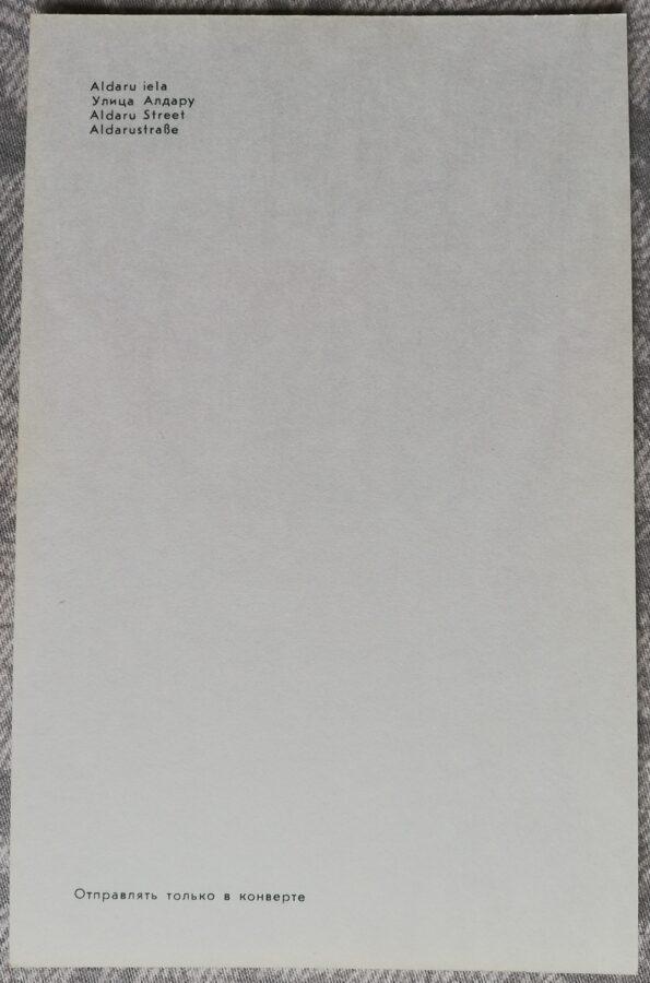 """Jānis Brekte """"Aldaru iela"""" 1981. gada mākslas atklātne 9x14 cm"""