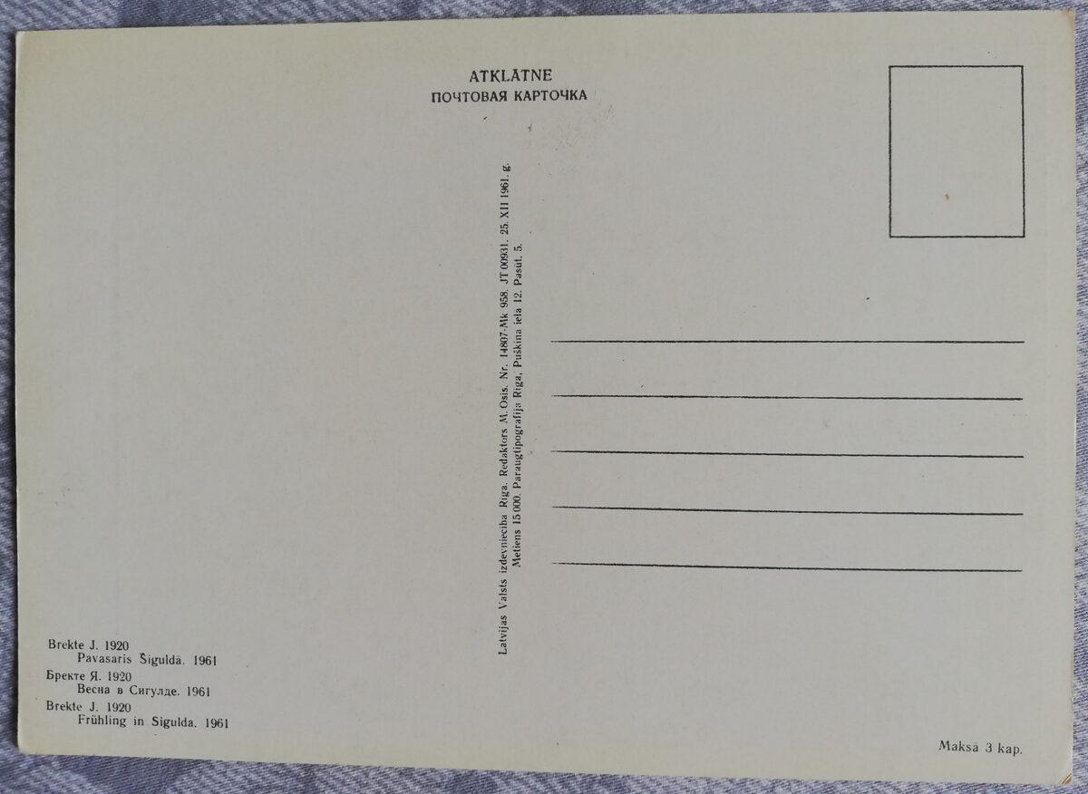 """Jānis Brekte """"Pavasaris Siguldā"""" 1961. gada mākslas pastkarte 15x10,5 cm"""