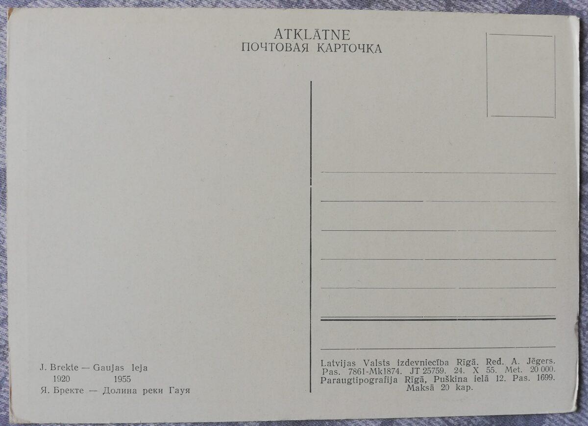 """Jāņa Brektes """"Gaujas ielejas"""" 1955. gada mākslas atklātne 15x10,5 cm"""