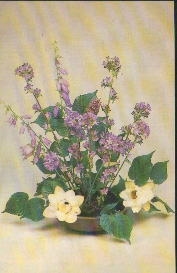 "Apsveikuma pastkarte ""Ziedi"" 1983. gada ""Planeta"" 9x14 cm"