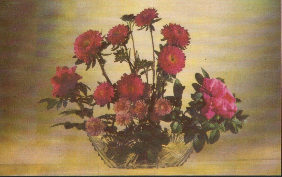 """Apsveikuma pastkarte """"Ziedi"""" Pusķis ar dalijām 1982. gada """"Planeta"""" 14x9 cm"""
