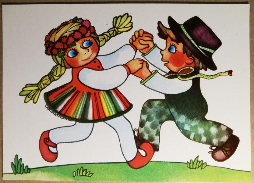 Latvian folk costumes. Children's. 1984 postcard 9x14 cm Drawing by Maya Brenze.