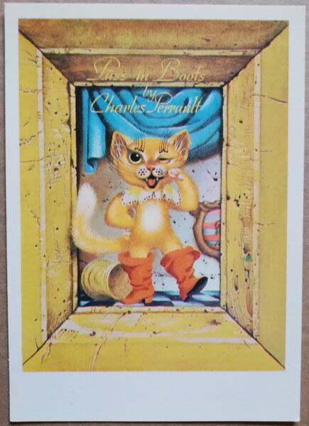 """Bērnu pastkarte Šarls Pero """"Runcis zābakos"""" 1979 10,5x15 cm Liesma"""