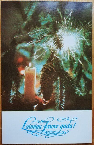 """Jaungada pastkarte """"Laimīgo Jauno gadu!"""" 9 * 14 cm PSRS perioda suvenīrs."""
