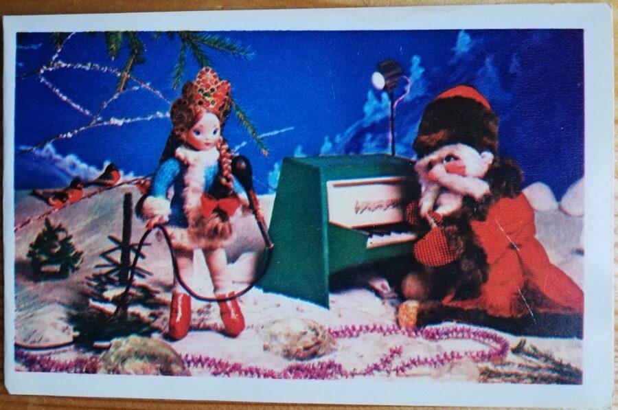 """Jaungada pastkarte """"Laimīgu Jauno gadu!"""" 14 * 9 cm 1978. gada PSRS perioda suvenīrs."""