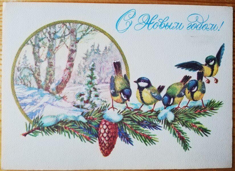 """Jaungada pastkarte """"Laimīgo Jauno gadu!"""" 15 * 10,5 cm PSRS perioda suvenīrs."""