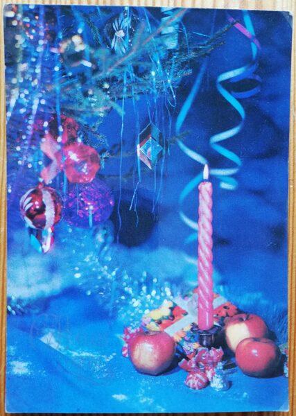 """Jaungada pastkarte """"Laimīgo Jauno gadu!"""" 10,5 * 14,5 cm PSRS perioda suvenīrs."""