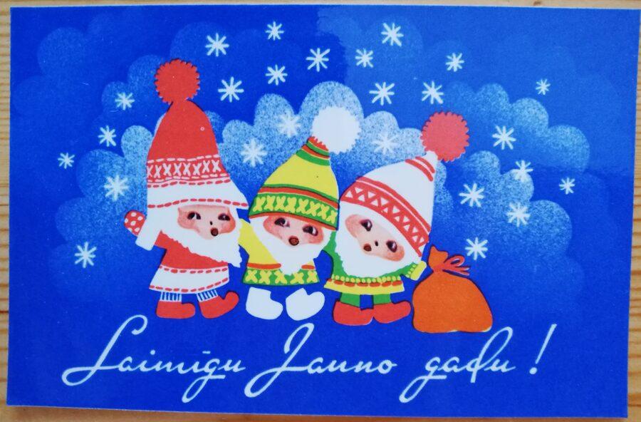 """Jaungada pastkarte """"Laimīgo Jauno gadu!"""" 14 * 9 cm 1978. gads. PSRS perioda suvenīrs."""