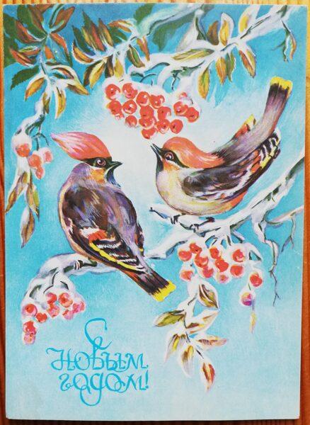 """Jaungada pastkarte """"Laimīgo Jauno gadu!"""" 10,5 * 14,5 cm 1979. gads. PSRS perioda suvenīrs."""
