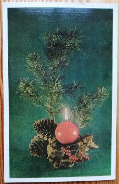"""Jaungada pastkarte """"Laimīgo Jauno gadu!"""" 9 * 14 cm 1979. gada PSRS perioda suvenīrs."""
