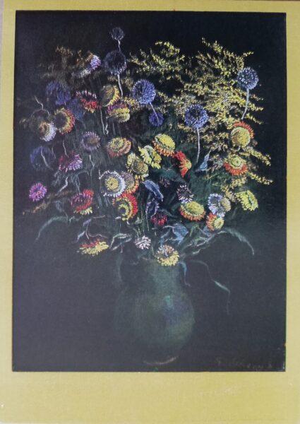 """Rita Valnere """"Ziedi"""" 1981. gada mākslas pastkarte 10,5 * 15 cm"""