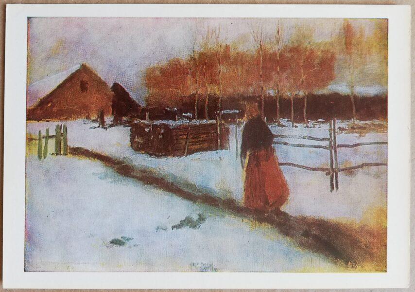 """Vilhelms Purvītis """"Ziema"""" 1972. gada mākslas pastkarte 15 * 10,5 cm"""