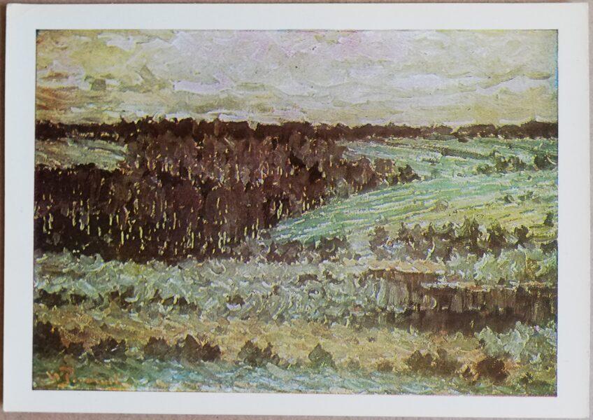 """Vilhelms Purvītis """"Vēlā rudenī"""" 1972. gada mākslas pastkarte 15 * 10,5 cm"""