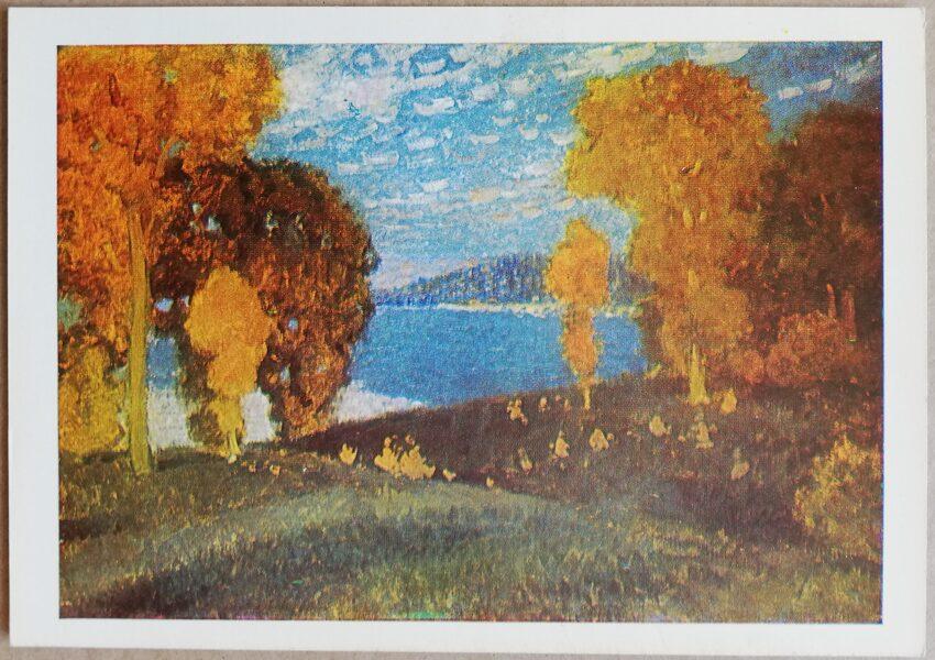 """Vilhelms Purvītis """"Rudens"""" 1972. gada mākslas pastkarte 15 * 10,5 cm"""