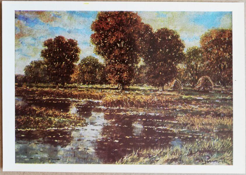 """Vilhelms Purvītis """"Vasaras diena pie ezera"""" 1972. gada mākslas pastkarte 15 * 10,5 cm"""
