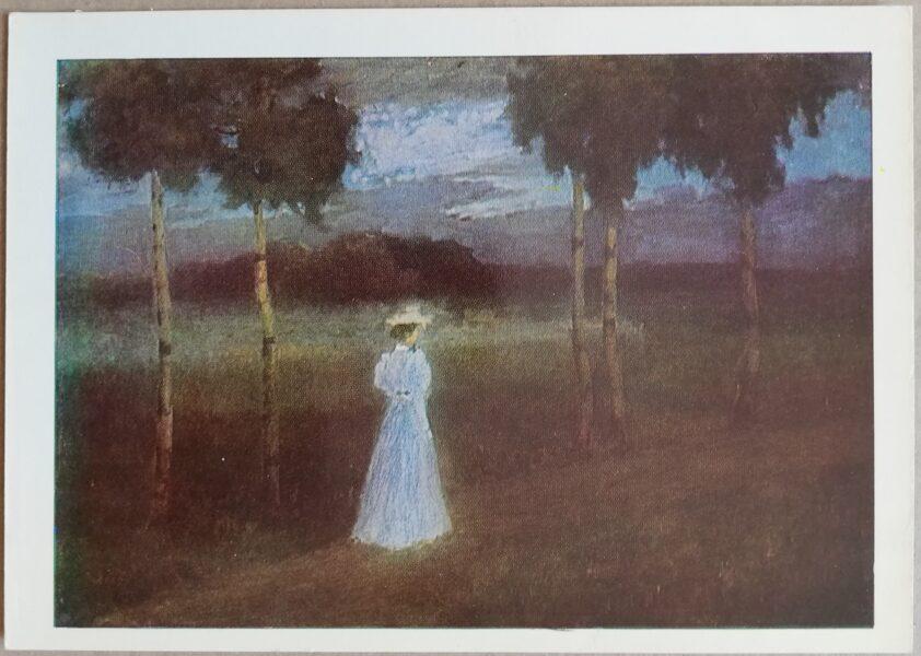 """Vilhelms Purvītis """"Lauku klusums"""" 1972. gada mākslas pastkarte 15 * 10,5 cm"""