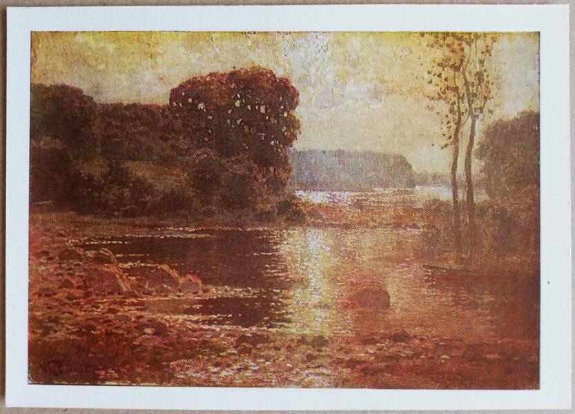 """Vilhelms Purvītis """"Gaujas līcis"""" 1972. gada mākslas pastkarte 15 * 10,5 cm"""