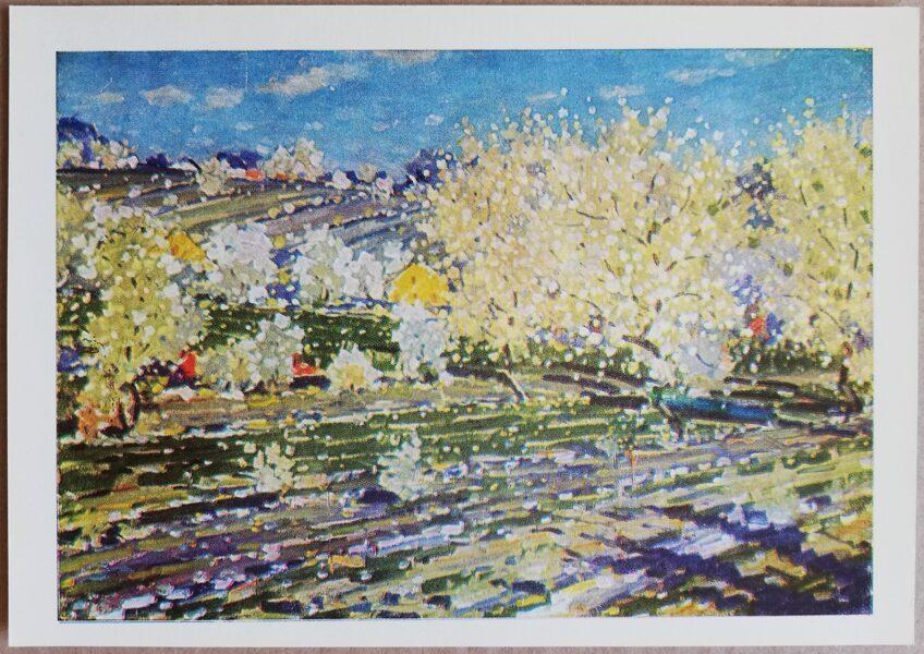 """Vilhelms Purvītis """"Pavasaris"""" 1972. gada mākslas pastkarte 15 * 10,5 cm"""