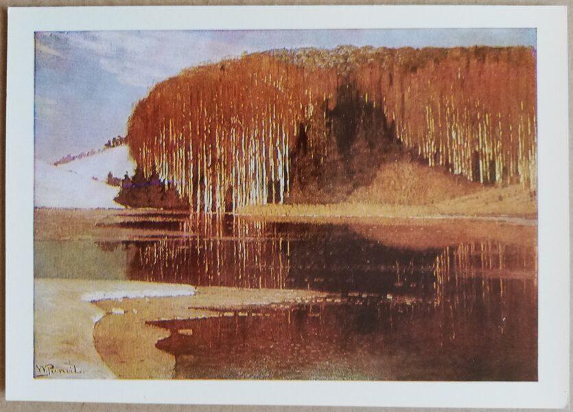 """Vilhelms Purvītis """"Pavasara ūdeņi"""" 1972. gada mākslas pastkarte 15 * 10,5 cm"""