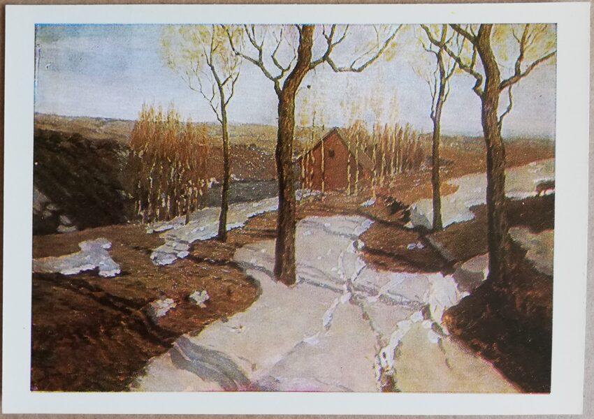 """Vilhelms Purvītis """"Pavasara ainava"""" 1972. gada mākslas pastkarte 15 * 10,5 cm"""