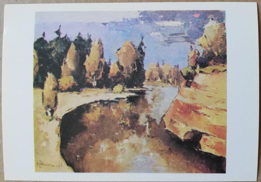 "Valdis Kalnroze ""Amata"" art postcard 1986 15x10,5 cm"