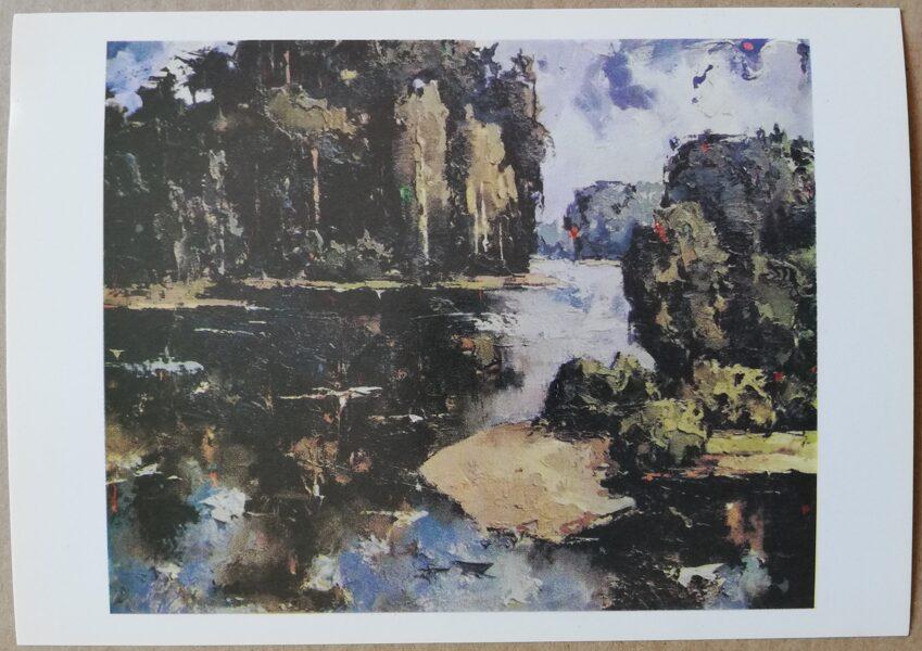 "Valdis Kalnroze ""River Landscape"" art postcard 1986 15x10,5 cm"