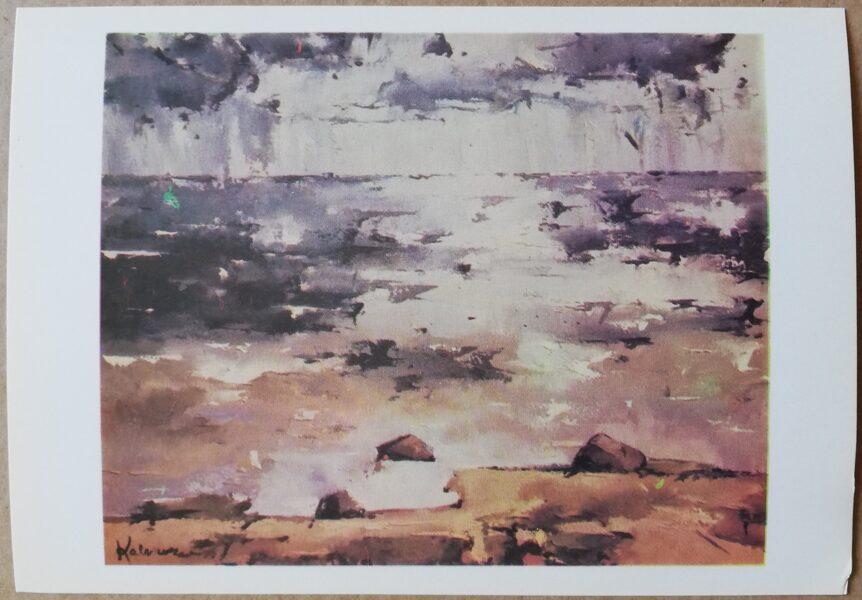 "Valdis Kalnroze ""The Sea"" art postcard 1986 15x10,5 cm"