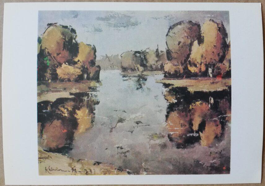 "Valdis Kalnroze ""Vaidava"" art postcard 1986 15x10,5 cm"