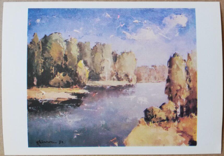 "Valdis Kalnroze ""Gauja"" art postcard 1986 15x10,5 cm"