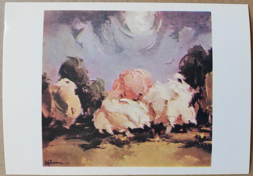 "Valdis Kalnroze ""At the time of flowering"" art postcard 1986 15x10,5 cm"
