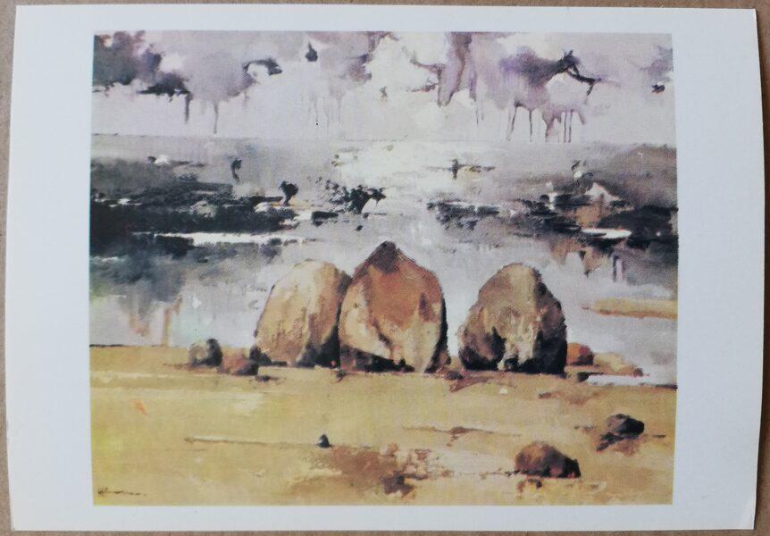 "Valdis Kalnroze ""Three Brothers"" art postcard 1986 15x10,5 cm"