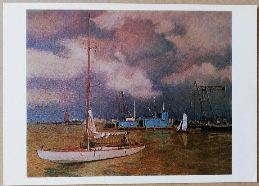 "Eduards Kalnins ""Parnu. Port. ""Andromeda"" ""art postcard 1983 15x10.5 cm"