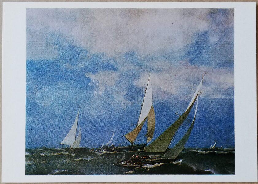 """Eduards Kalniņš """"Regāte"""" 1983. gada mākslas pastkarte 15 * 10,5 cm"""