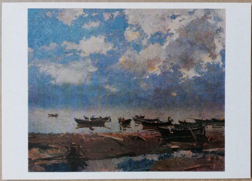"Eduards Kalnins ""On the shores of the Baltic"" art postcard 1983 15x10.5 cm"