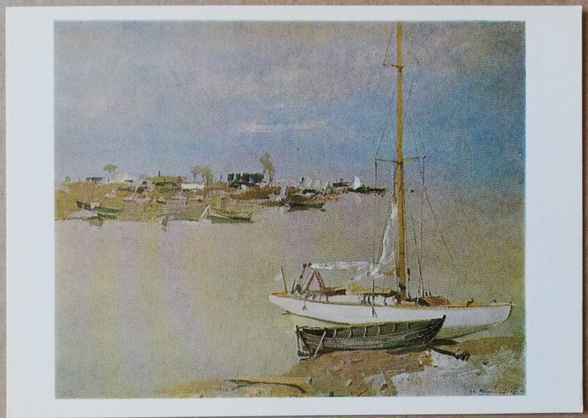 "Eduards Kalnins ""By the Sea"" art postcard 1983 15x10.5 cm"