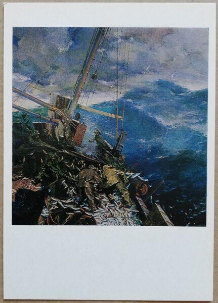 "Eduards Kalnins ""Latvian fishermen in the Atlantic"" art postcard 1983 10,5x15 cm"