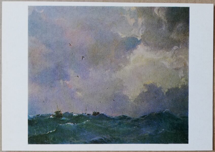 "Eduards Kalnins ""Stormy Morning"" art postcard 1983 15x10,5 cm"