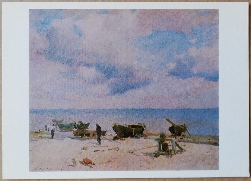 "Eduards Kalnins ""Riga seaside"" art postcard 1983 15x10.5 cm"