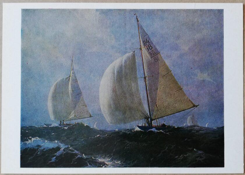 """Eduards Kalniņš """"Septītā Baltijas regate"""" 1983. gada mākslas pastkarte 15 * 10,5 cm"""