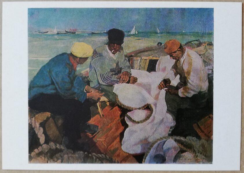 "Eduards Kalnins ""New sails"" art postcard 1983 15x10.5 cm"