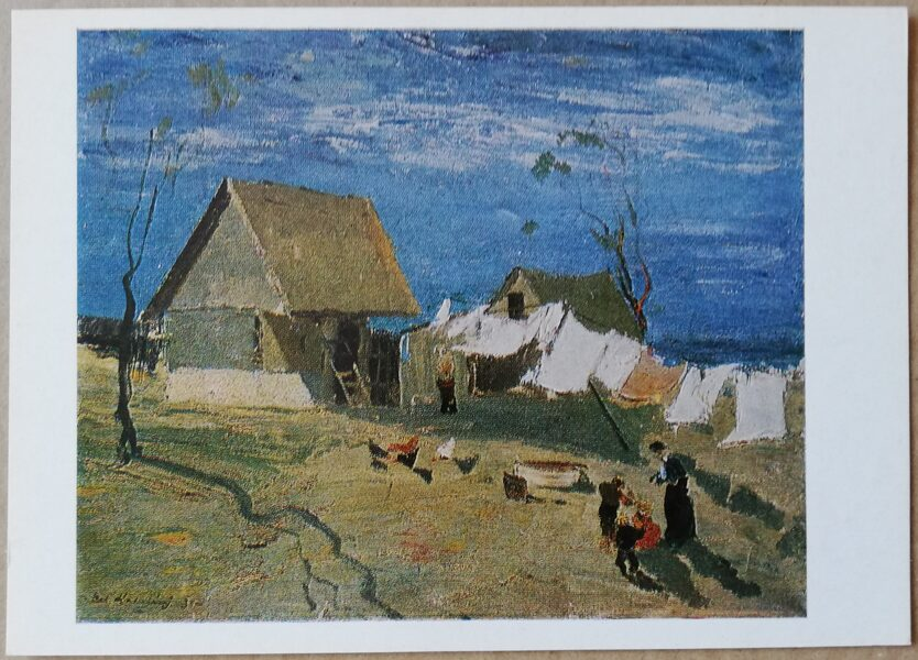 "Eduards Kalnins ""At the seaside"" art postcard 1983 15x10.5 cm"