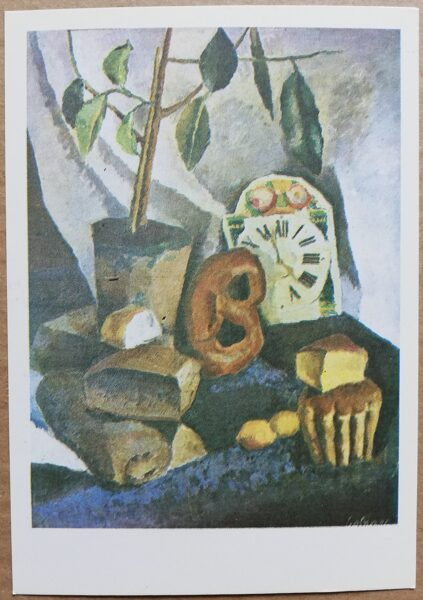 """Leo Svemps """"Klusā daba ar pulksteni un maizi"""" 1991. gada mākslas pastkarte 10,5 * 15 cm"""