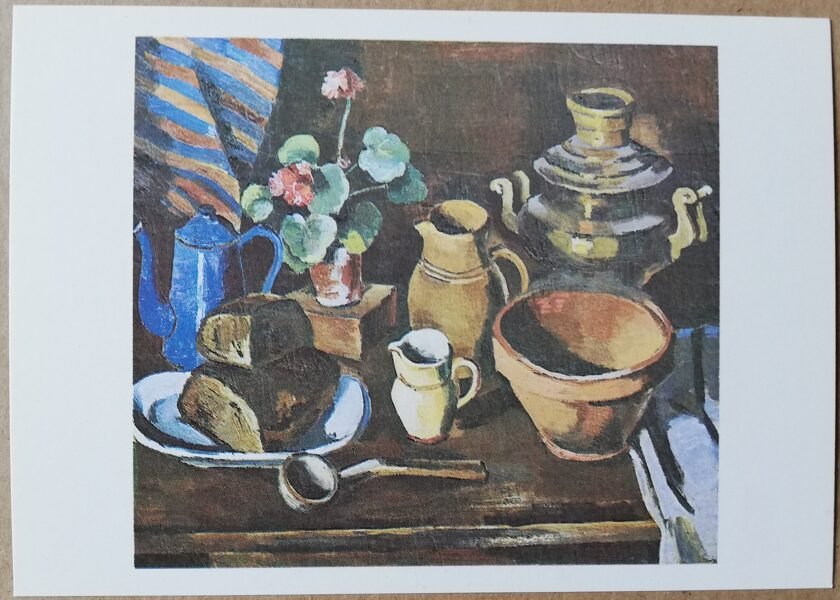 """Leo Svemps """"Klusā daba ar veciem traukiem"""" 1991. gada mākslas pastkarte 15 * 10,5 cm"""