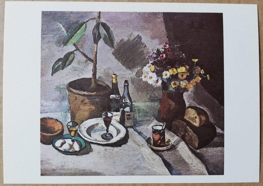 """Leo Svemps """"Klusā daba ar gumijkoku"""" 1991. gada mākslas pastkarte 15 * 10,5 cm"""