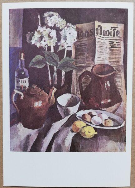 """Leo Svemps """"Klusā daba ar hortenziju"""" 1991. gada mākslas pastkarte 10,5 * 15 cm"""